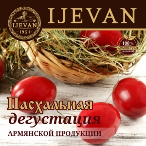 IJEVAN_Easter_1000x1000