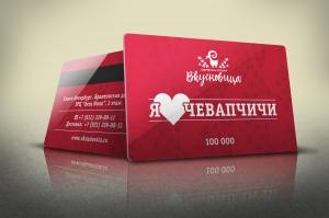 vks_loyalty_card